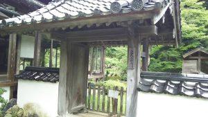 川崎町にある魚楽園を観光しました!