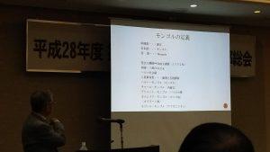 母校である京都高校の常磐会(OB会)に参加しました!